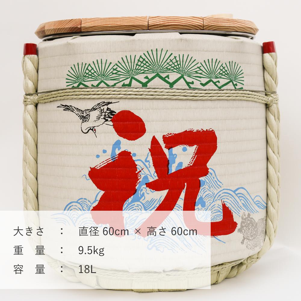 レンタル鏡開きセット4斗樽 祝・鶴亀【100名用】【画像2】