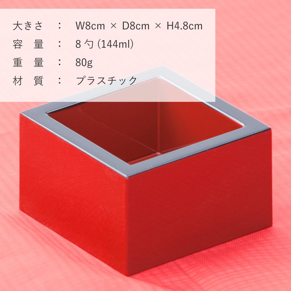 レンタル鏡開きセット2斗樽 寿・花柄【30名用】【画像7】