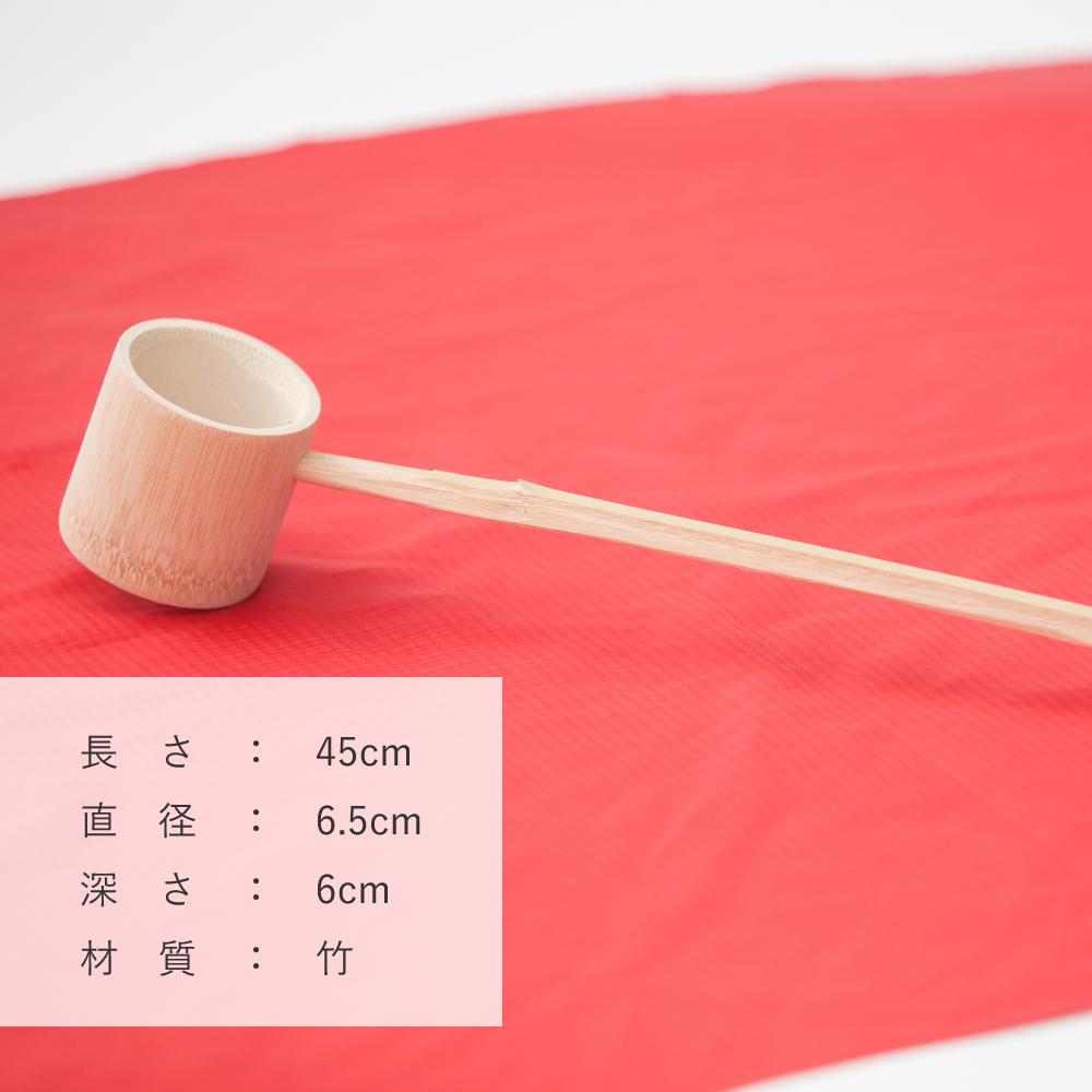 レンタル鏡開きセット2斗樽 寿・花柄【50名用】【画像6】