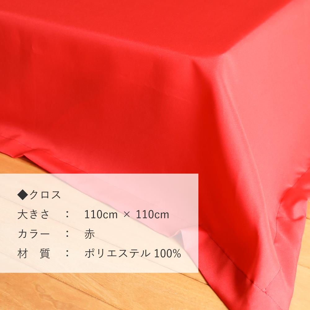 レンタル鏡開きセット4斗樽 寿・花柄【50名用】【画像9】