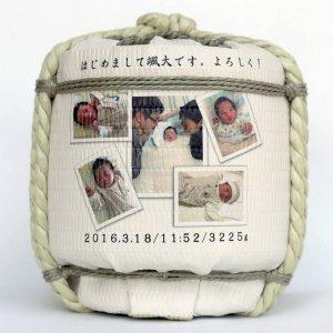 オーダーメイド ミニ菰樽【販売】 祝 出産!赤ちゃん写真入り  2升樽 空樽 ( 飾り樽 )