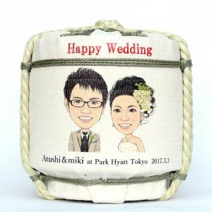 オーダーメイド ミニ菰樽【販売】 祝 結婚!似顔絵入り 1升樽 空樽 ( 飾り樽 )