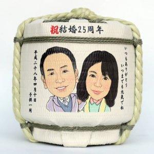 オーダーメイド ミニ菰樽【販売】 祝 銀婚式!似顔絵入り 2升樽 空樽 ( 飾り樽 )