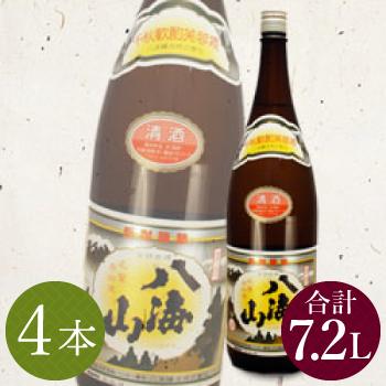 レンタル祝樽用 清酒八海山1.8L(4本)