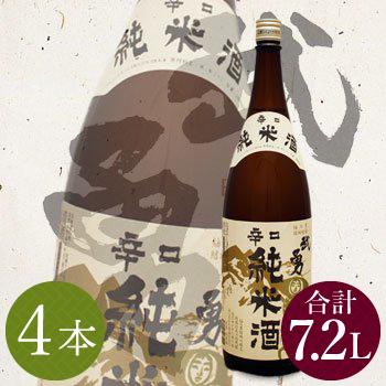 レンタル祝樽用 武勇純米酒1.8L(4本)