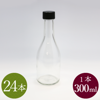 持ち帰り用瓶(300ml)