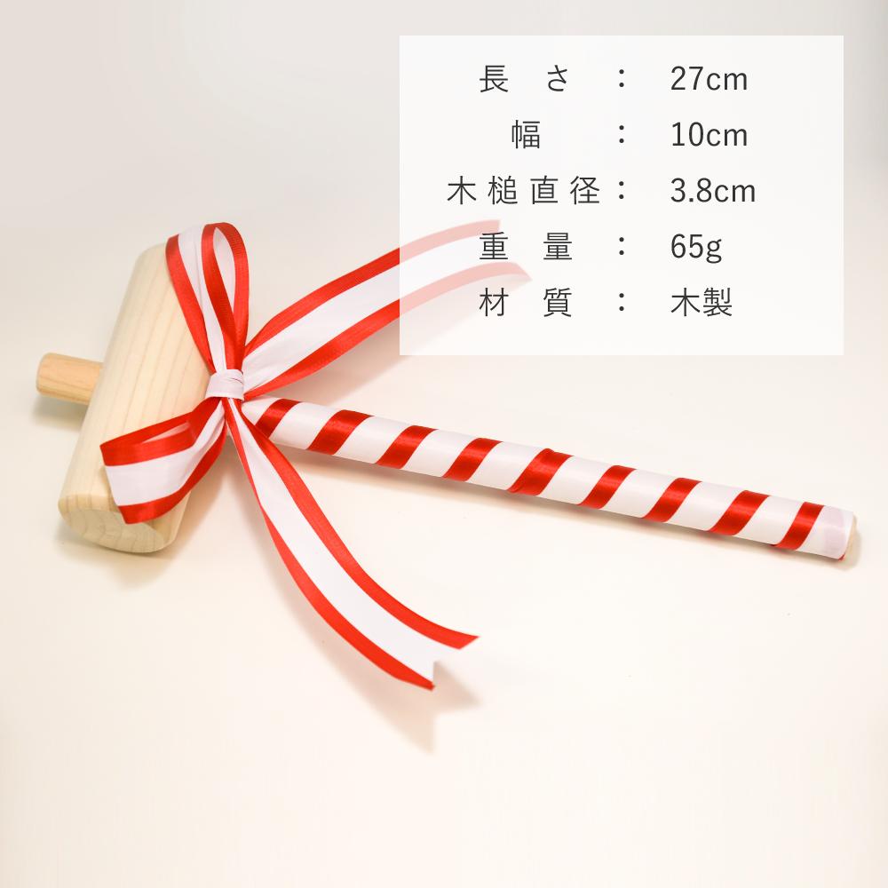 金のミニ鏡開きセット2升【風神雷神】(金箔付)【画像2】