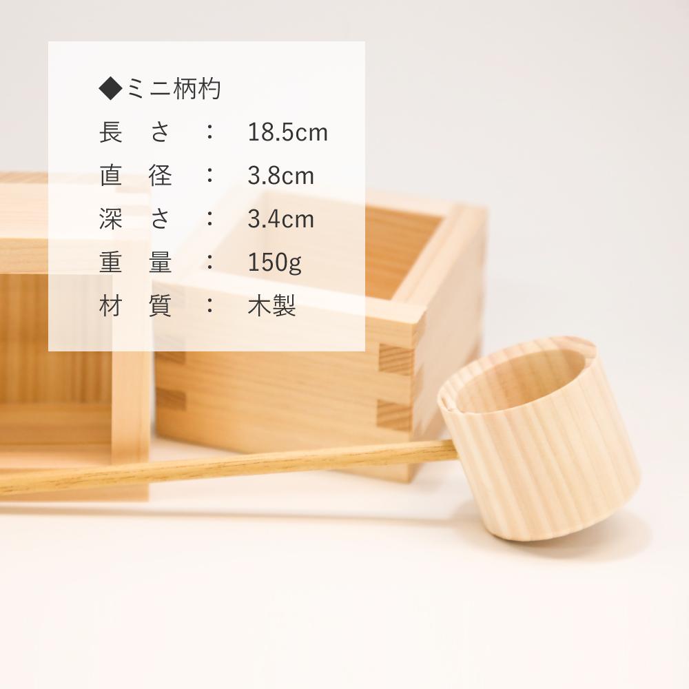 金のミニ鏡開きセット2升【風神雷神】(金箔付)【画像3】