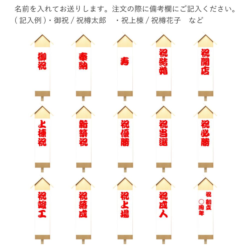 入山札(いりやまふだ)【画像5】