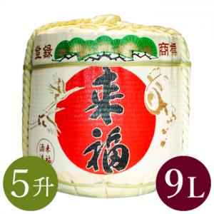 酒蔵の本格樽酒【販売】  来福 祝樽5升