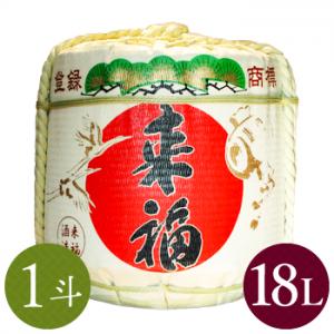 酒蔵の本格樽酒【販売】  来福 祝樽1斗