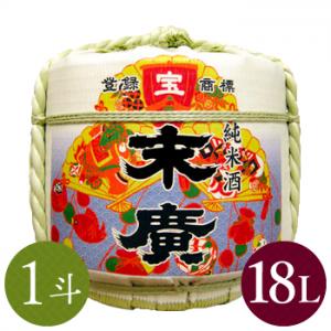 酒蔵の本格樽酒【販売】  末廣 純米祝樽1斗