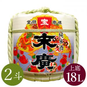 酒蔵の本格樽酒【販売】  末廣 純米祝樽2斗(上底・中身1/2)
