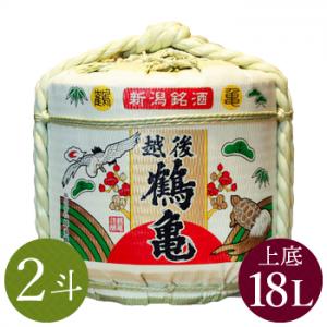 豆樽(300ml) 越後鶴亀 祝樽2斗(上底・中身1/2)