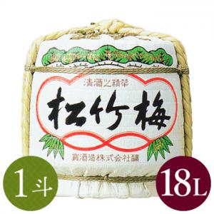 松竹梅(京都市伏見区)  松竹梅 祝樽1斗