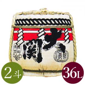 酒蔵の本格樽酒【販売】 大関 祝樽2斗