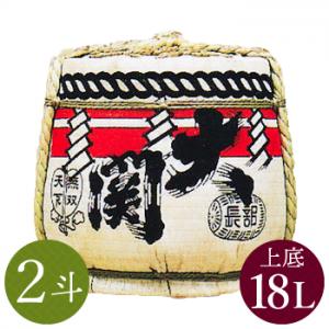酒蔵の本格樽酒【販売】 大関 祝樽2斗(上底・中身1/2)