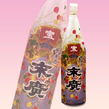 末廣 純米祝酒セット1.8L×2本