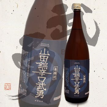 山田錦辛口本醸造1.8L