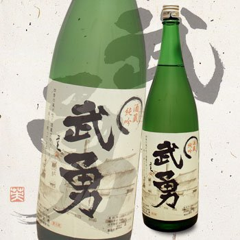 酒蔵純米吟醸