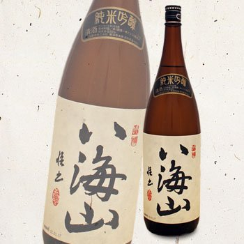 八海山 純米吟醸酒