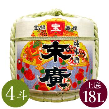 末廣 純米祝樽4斗(上底・中身1/4)