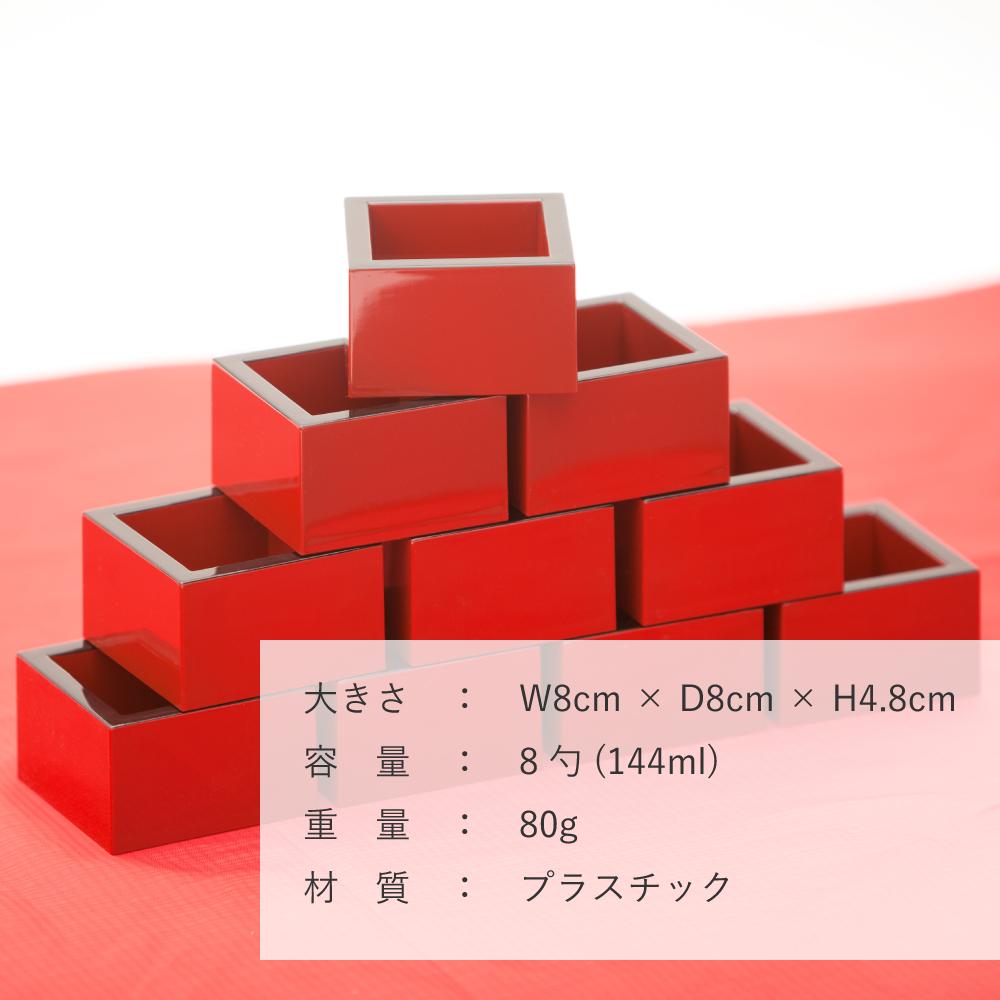 レンタルプラスチック枡 10個【画像2】