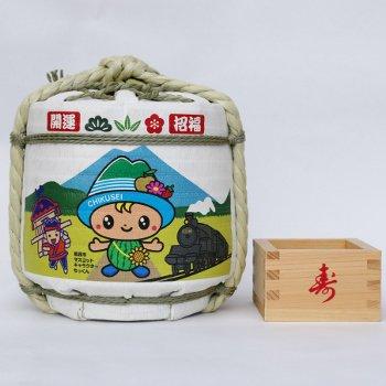 ちっくんミニ祝樽1.8L(お酒バージョン・お米バージョン)【画像3】