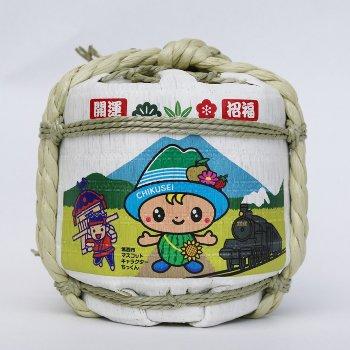 ちっくん豆樽300ml(お酒バージョン・お米バージョン)