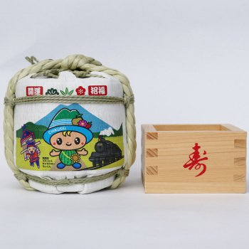 ちっくん豆樽300ml(お酒バージョン・お米バージョン)【画像3】