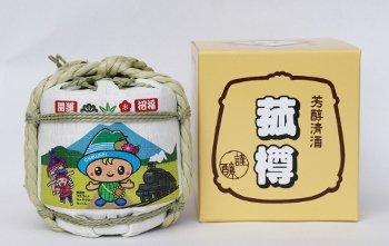 ちっくん豆樽300ml(お酒バージョン・お米バージョン)【画像4】