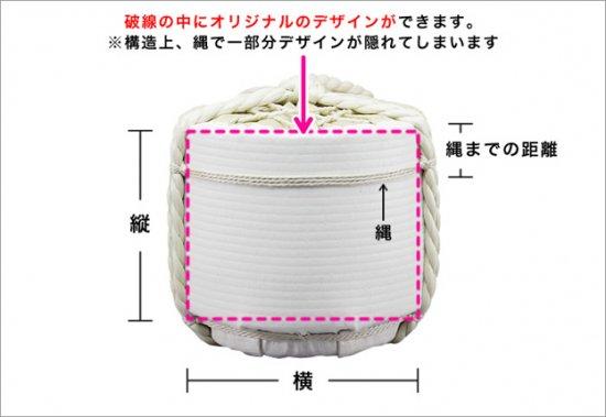 オリジナルラベル 豆樽【画像2】