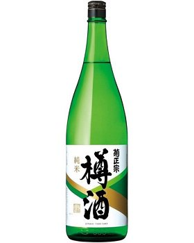 オリジナルラベル祝樽セット4斗(上底・酒10本付)【画像3】