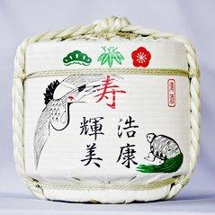 名入れラベル祝樽セット 寿鶴亀2斗(上底・酒10本付)