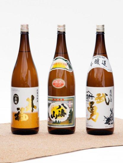 名入れラベル祝樽セット 寿鶴亀2斗(上底・酒10本付)【画像3】