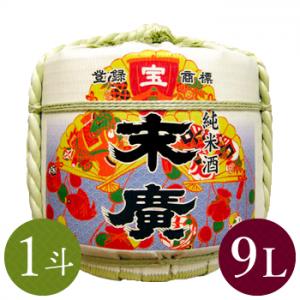 ミニ鏡開きセット2升  末廣 純米祝樽1斗(中身1/2)
