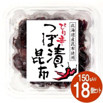 緑健農園 ぴり辛つぼ漬昆布 200g×1箱(18個入)