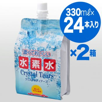Crystal Tears濃くておいしい水素水330ml(24本入り)×2箱