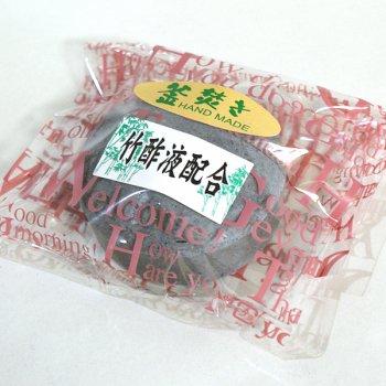 八坂石鹸 手作り石けん 竹酢液60g