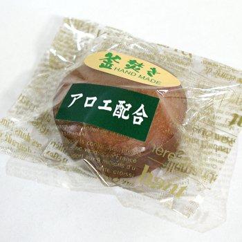 八坂石鹸 手作り石けん アロエ60g
