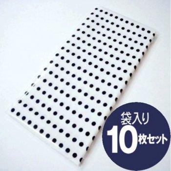 「日本製」日本手ぬぐい 豆絞り(袋入り)×10枚セット