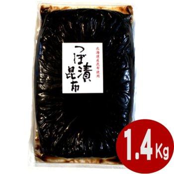 緑健農園 つぼ漬昆布 1.6Kg