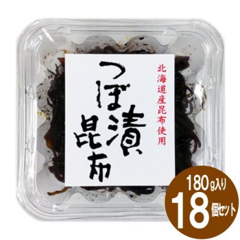 緑健農園 つぼ漬昆布 200g×18個(1箱)