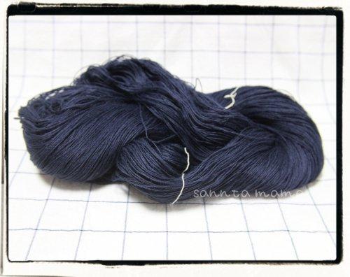 かせ糸☆リネン100% 濃紺系 1/4  約250g