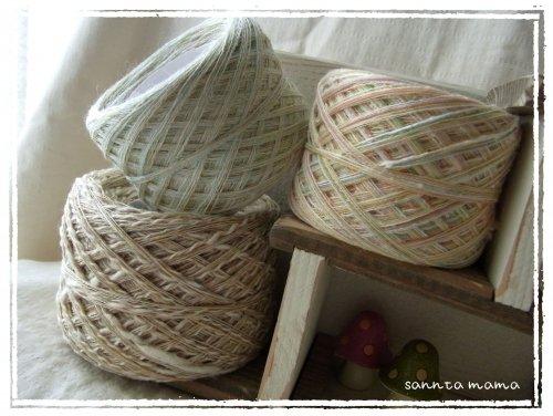 福袋☆綿糸メイン 通常玉 アソート6玉セット