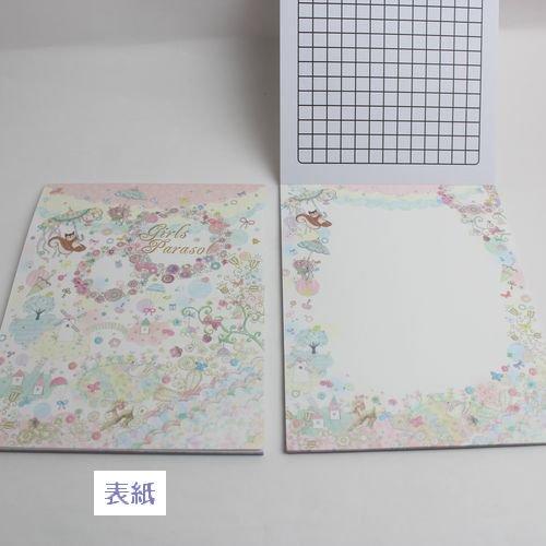 マジェスティックレターパッド(パラソル) 便箋10枚 エンボス Terue Fujiwara