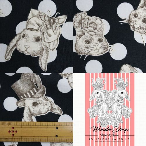 Joli Fleur La Toile WonderDrop-Mimi et Lapine- 【イン・ザ・ダークネス】 ブラック×オフ白ドット 20sシーチング 長さ50�ジョリーフルール