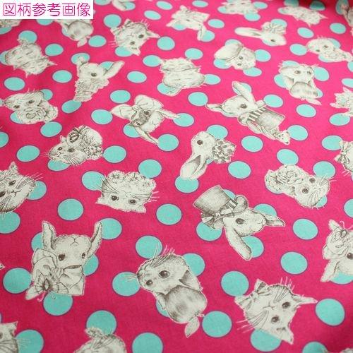 Joli Fleur La Toile WonderDrop-Mimi et Lapine- 【サンジェルマンピンク】ピンク×ターコイズブルー 綿シーチングラミネート
