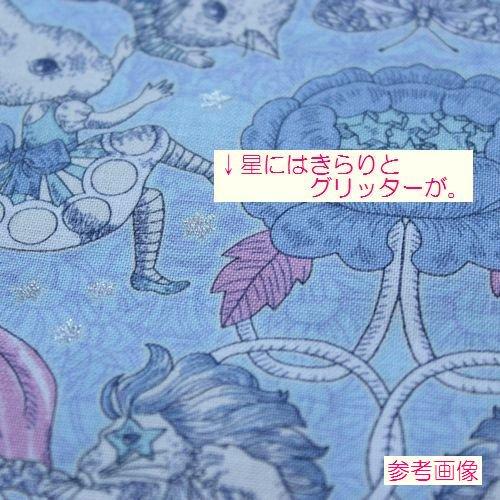 Joli Fleur La Toile(ジョリーフルールラトワール) SHOWTIME【ライトブルー×シルバー】7700円以上税込から送料無料になりました☆レターパックかメール便使用