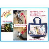 木曽三川 河合様専用 トートバッグ 6号帆布 A4サイズ